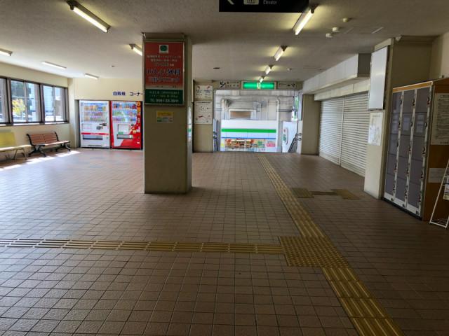 駅構内の写真